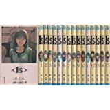 "I""S 全15巻完結(ジャンプ・コミックス) [マーケットプレイス コミックセット]"