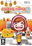 Cooking Mama 2: World Kitchen (Nintendo Wii) [Importación inglesa]