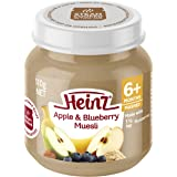 Heinz Apple and Blueberry Muesli Jar, 110g