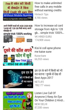 Amazon com: Vk Hindi guru: Appstore for Android