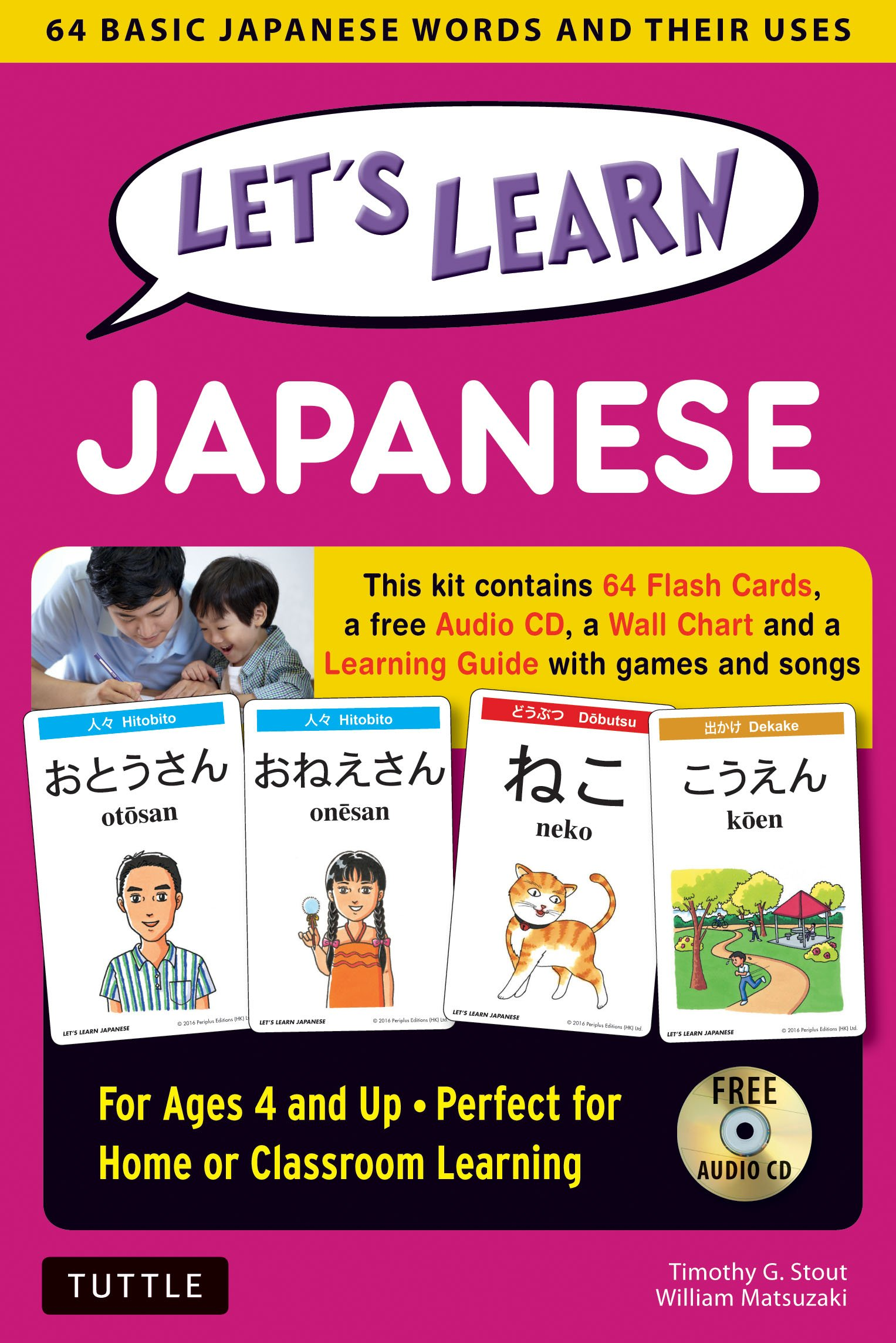 Let's Learn Japanese Kit: 64 Basic Japanese Words and Their