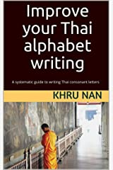 Improve your Thai alphabet writing: A systematic guide to writing Thai consonant letters Kindle Edition