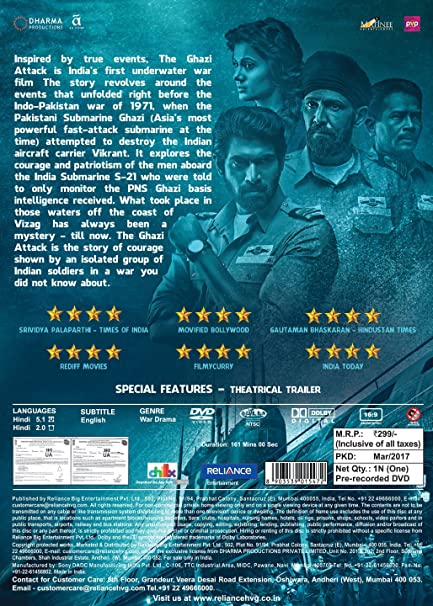 download full movie The Ghazi Attack 5 in hindi