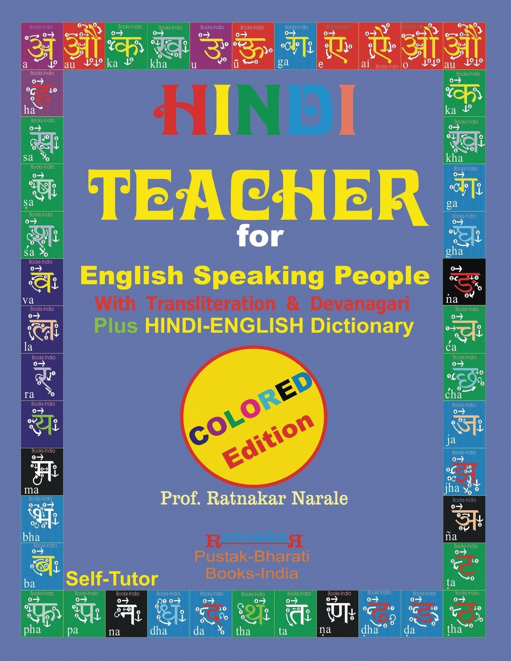Read Online Hindi Teacher for English Speaking People, Colour Coded Edition. pdf