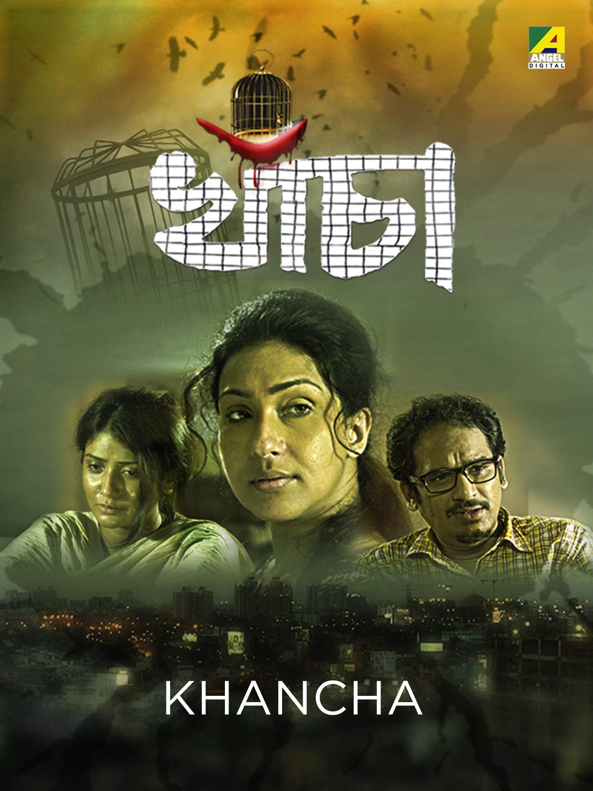 Khancha on Amazon Prime Video UK