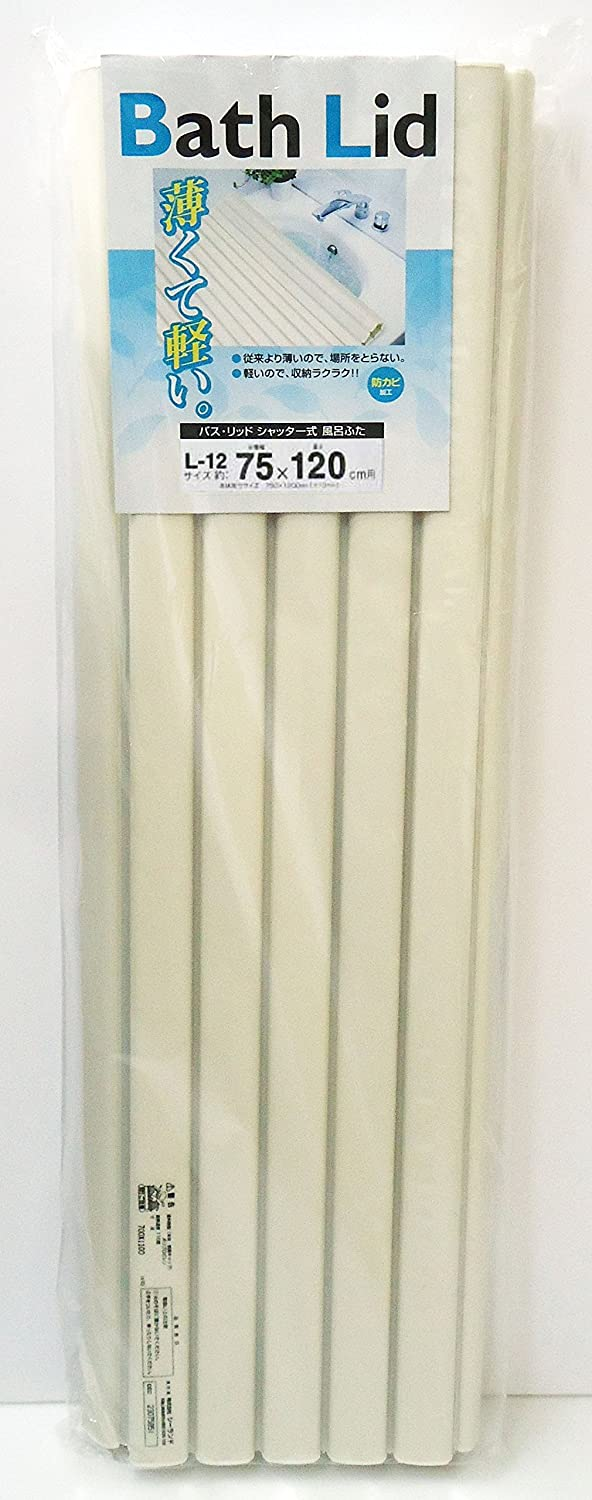 Ohe bus lid shutter type bath cover 75 x 120cm for Ivory L-12 japan import