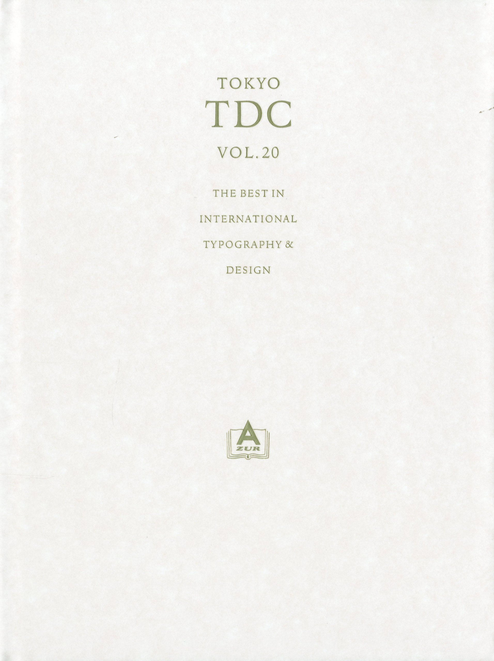 Tokyo TDC: The Best in International Typography & Design (Vol.20)
