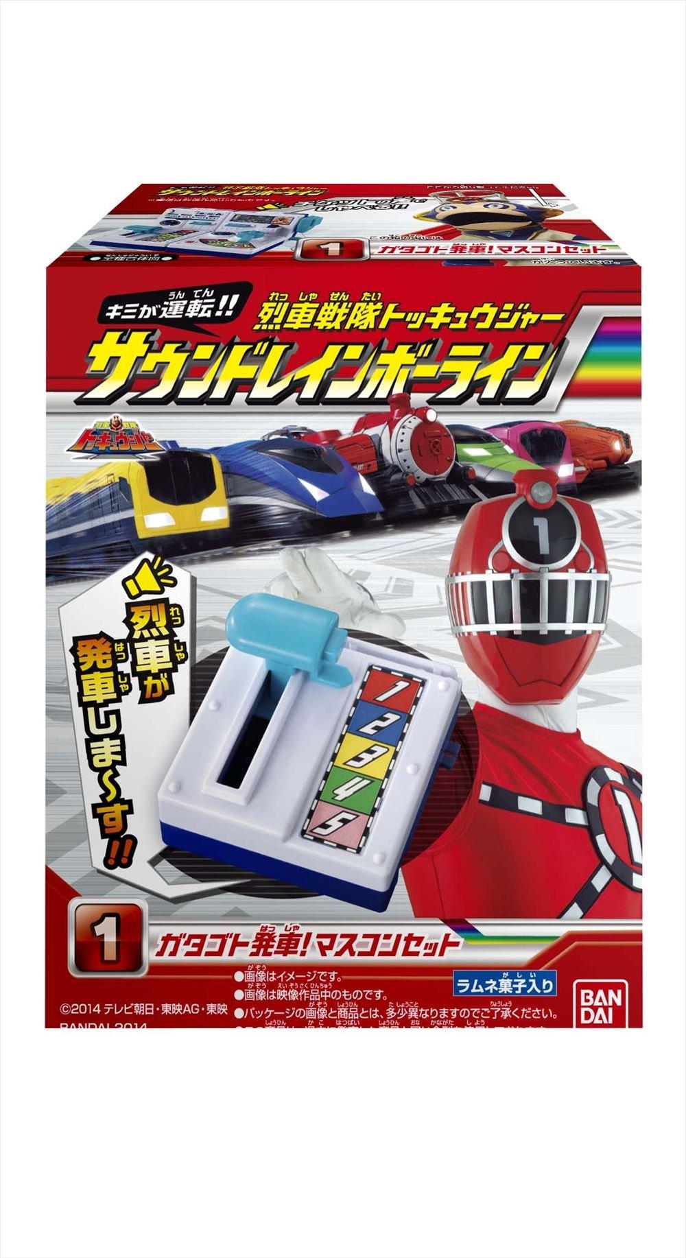 Ressha Sentai ToQger Kimi operation !! Sound Rainbow line 8 pcs BOX (Candy Toys & soft confectionery)