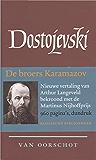 De broers Karamazov (De Russische bibliotheek)