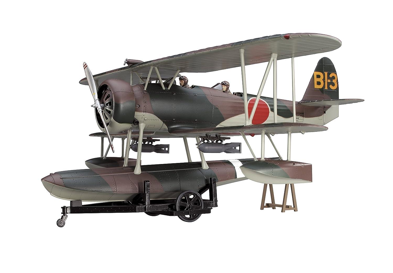 Hasegawa échelle 1: 48cm Type de Nakajima e8N195Recon hydravion Dave modèle 2,5cm Kit de construction