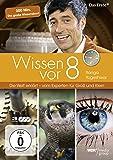 Wissen vor 8 - Die große Wissensbox [3 DVDs]