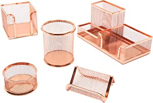 Mesh Wire Desk Organizer Set (Rose Gold, 5 Pieces)