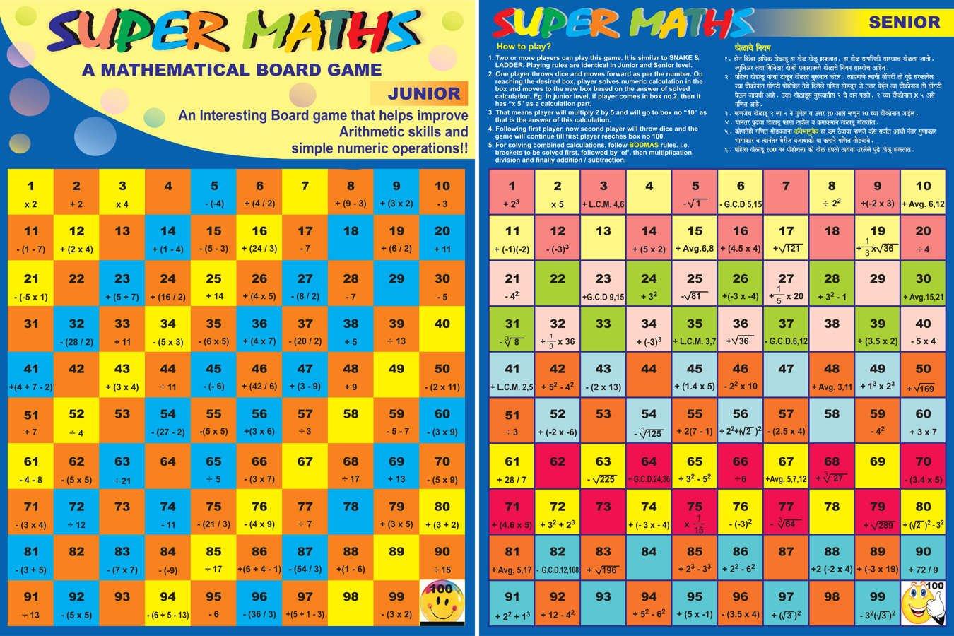 Buy Super Maths. Mathematical Board Game. Math Skill Builder. Return ...