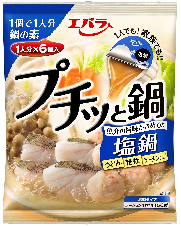 エバラ プチッと鍋 塩鍋 (23g×6個入)×3個
