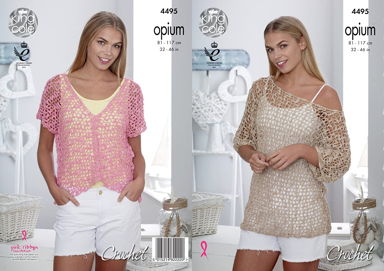 Womens Opium Crochet Pattern Ladies Mesh Wide Necked Tunic