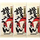 川田製麺 讃岐うどん 450g×3個