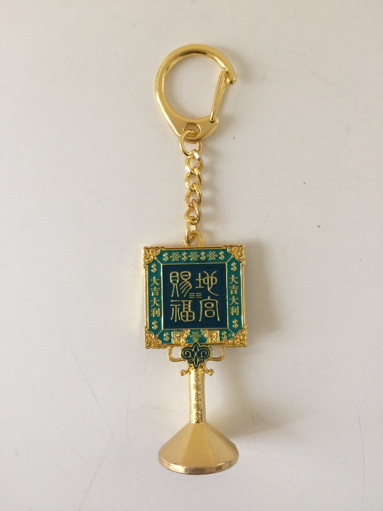 Feng Shui Big & Small Auspicious Mirror Amulet Keychain USA Seller by Mylucky