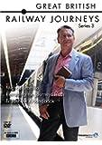 Great British Railway Journeys: Series 3 [DVD] [UK Import]