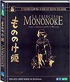La Princesa Mononoke Combo - Edición Deluxe [Blu-ray]