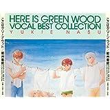 ここはグリーン・ウッド/那州雪絵VOCAL BEST COLLECTION