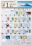 高橋 2020年 カレンダー 壁掛け 歳時記 A3 E551 ([カレンダー])