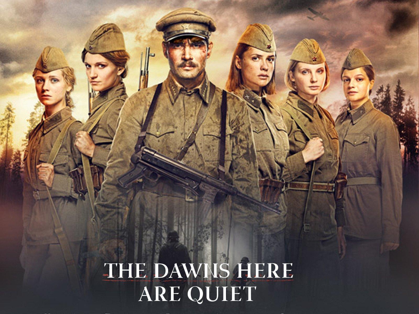 Amazon.com: The Dawns Here Are Quiet: Petr Fyodorov, Anastasia ...