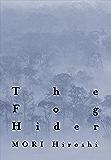 フォグ・ハイダ The Fog Hider