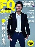 FQ JAPAN 2018年 07 月号 [雑誌]