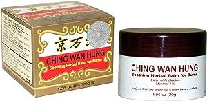 Ching Wan Hung Soothing Herbal Balm for Burns (1.06 oz) (1 Jar)
