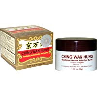 Ching Wan Hung Soothing Herbal Balm - Soothing Relief For Burns , Sun Burns (1.06 oz ( 30g ))