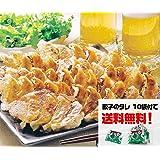 [餃子の王国]【送料込】工場直売生餃子1ケース、72個入(24個×3パック)+餃子のタレ10袋付