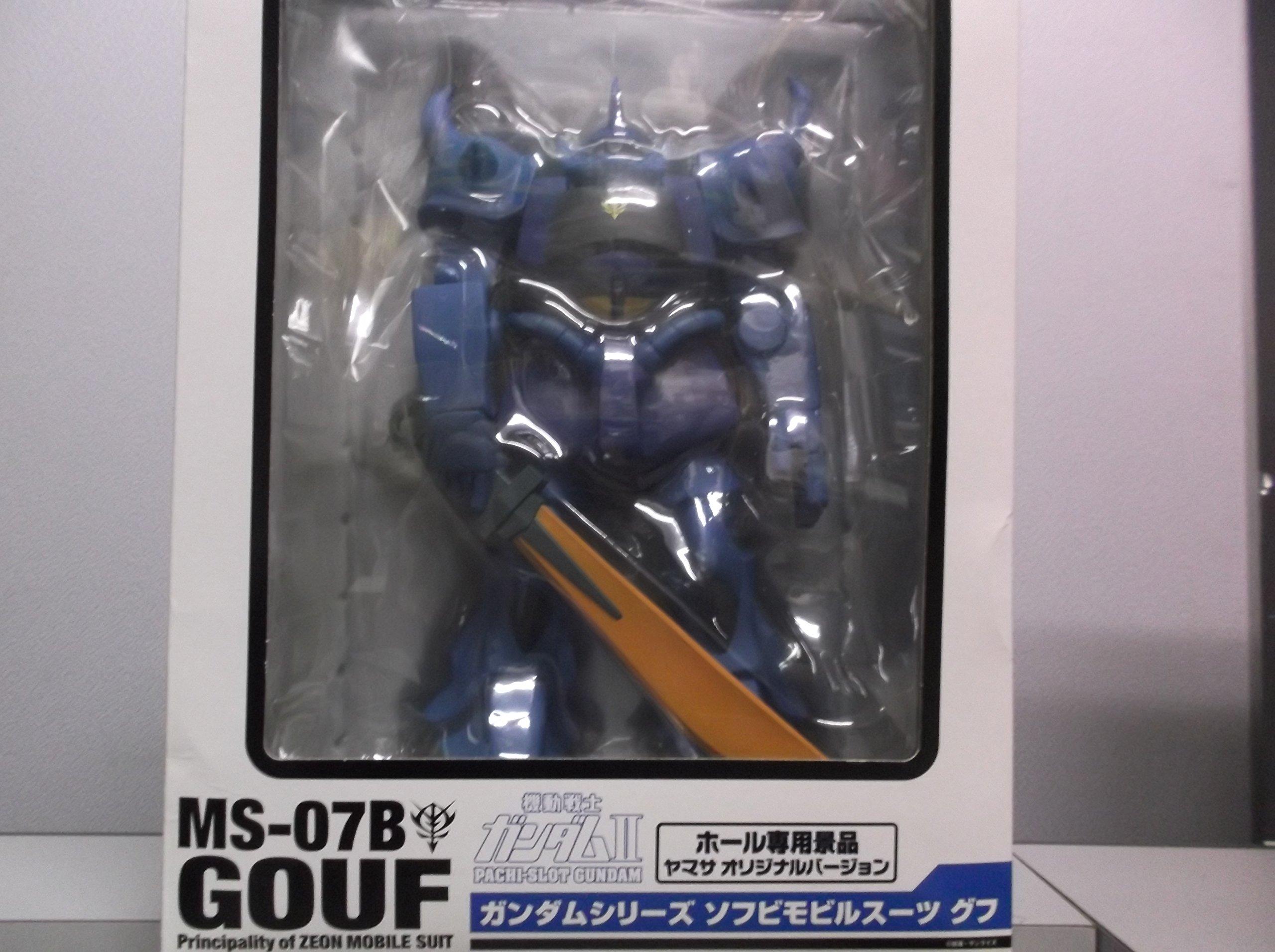 MS- Gouf