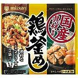 ミツカン 鶏釜めし(98g×2袋) 196g