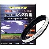 MARUMI  カメラ用 フィルター  DHGスーパーレンズプロテクト 46mm 保護用 シルバー 066594