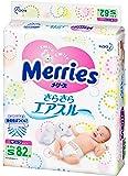 花王 Merries 纸尿裤 腰贴式S(4~8kg) 瞬爽透气 82片