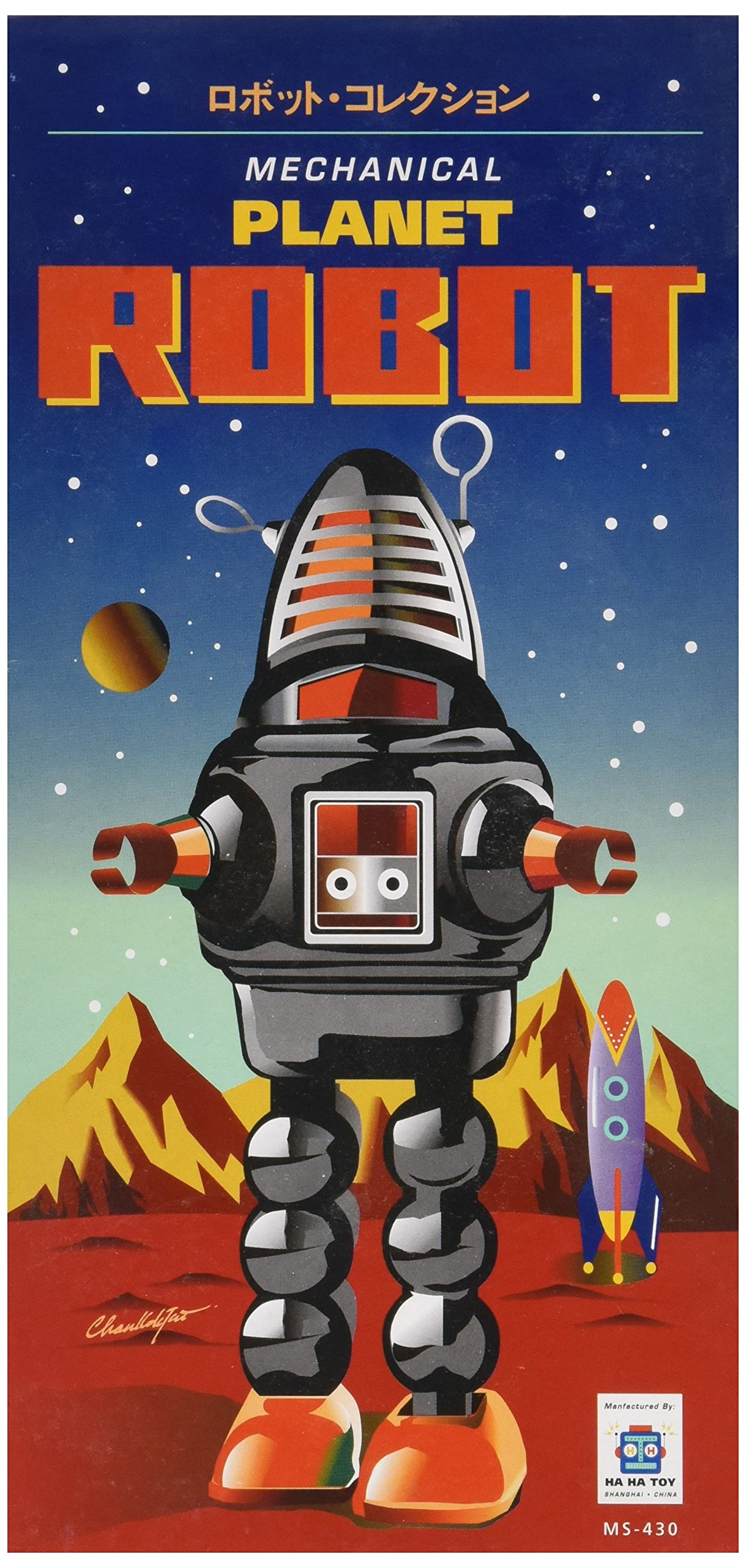 Schylling Chrome Planet Robot by Schylling (Image #1)