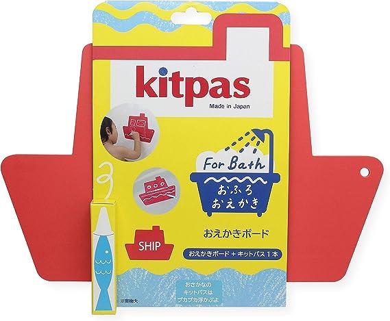 Kitpas Bath Set 6 Colors with Blue Sponge Yellow