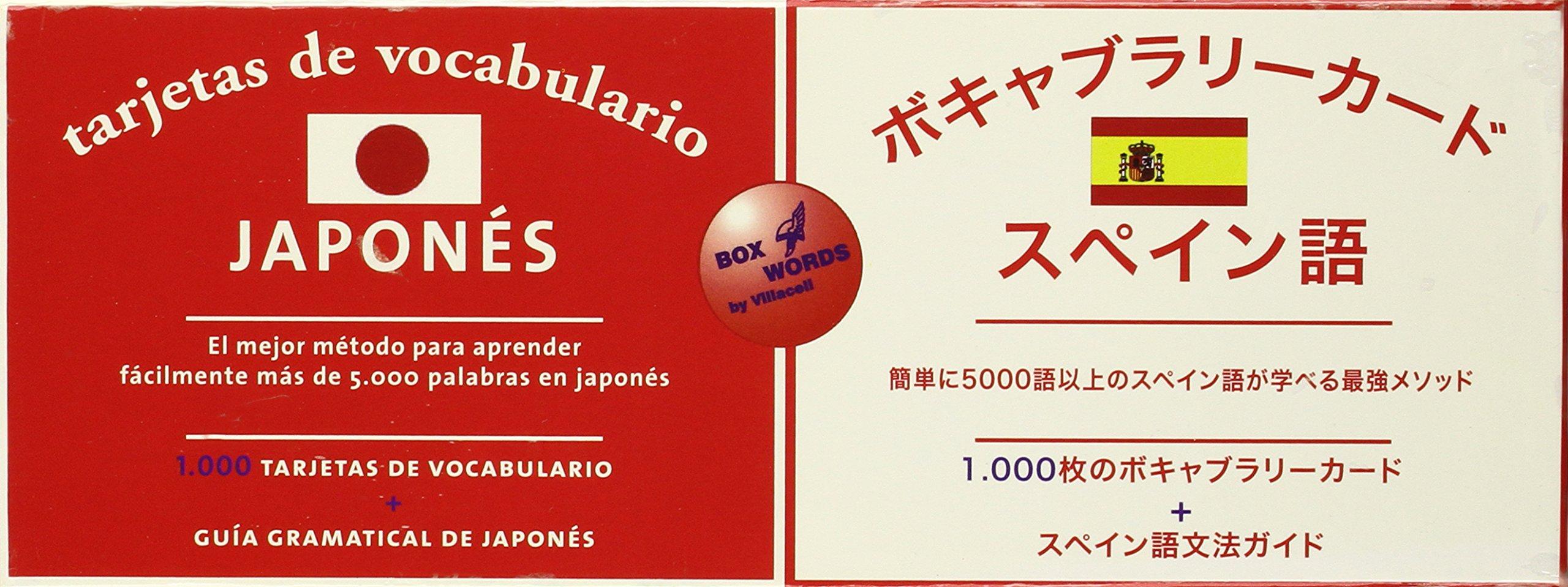 Tarjetas De Vocabulario Japonés-Español: Amazon.es: Alfonso Anaya: Libros
