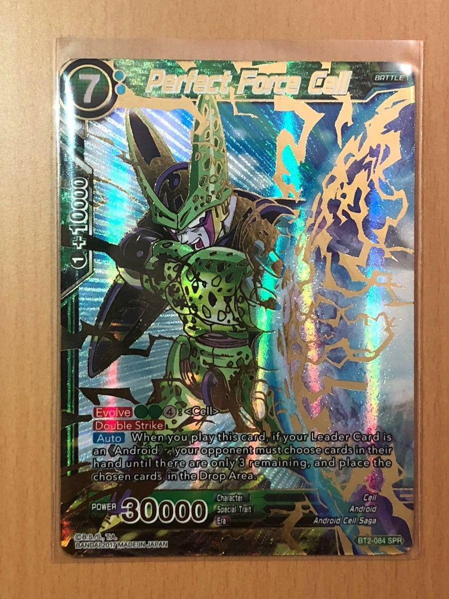 icカードダス ドラゴンボール 超 スーパー 海外版 2弾 スペシャルレア 完全体 セル dragon ball super card game B07FSY4P7Z