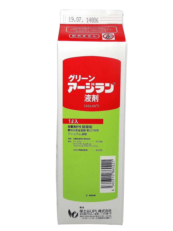 保土谷UPL グリーンアージラン液剤