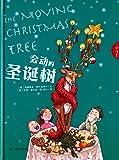 会动的圣诞树