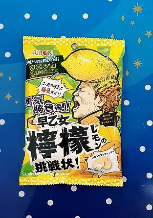 RIBON Super Sour Lemon Soft Candy: Amazon ca: Grocery