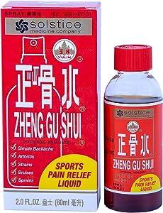 Zheng Gu Shui External Analgesic Lotion (Spray) (2.0 Fl Oz) 1 Bottle