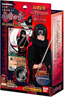 Pack Iniciación Naruto Shippuden: Ultimate Ninja Storm ...