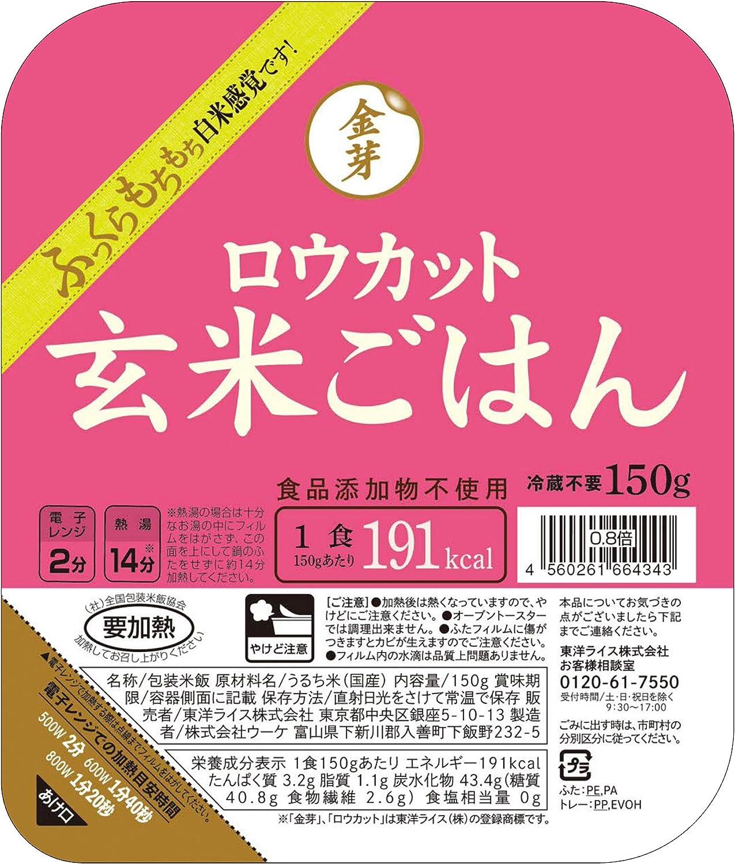 「金芽ロウカット玄米ごはん」150g24食セット