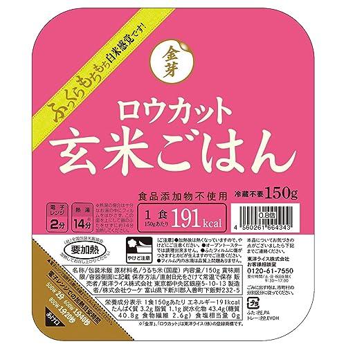 東洋ライス 金芽ロウカット玄米ごはん