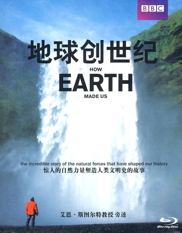 Amazon com: 地球创世纪(BD50+BD25 蓝光碟): Movies & TV