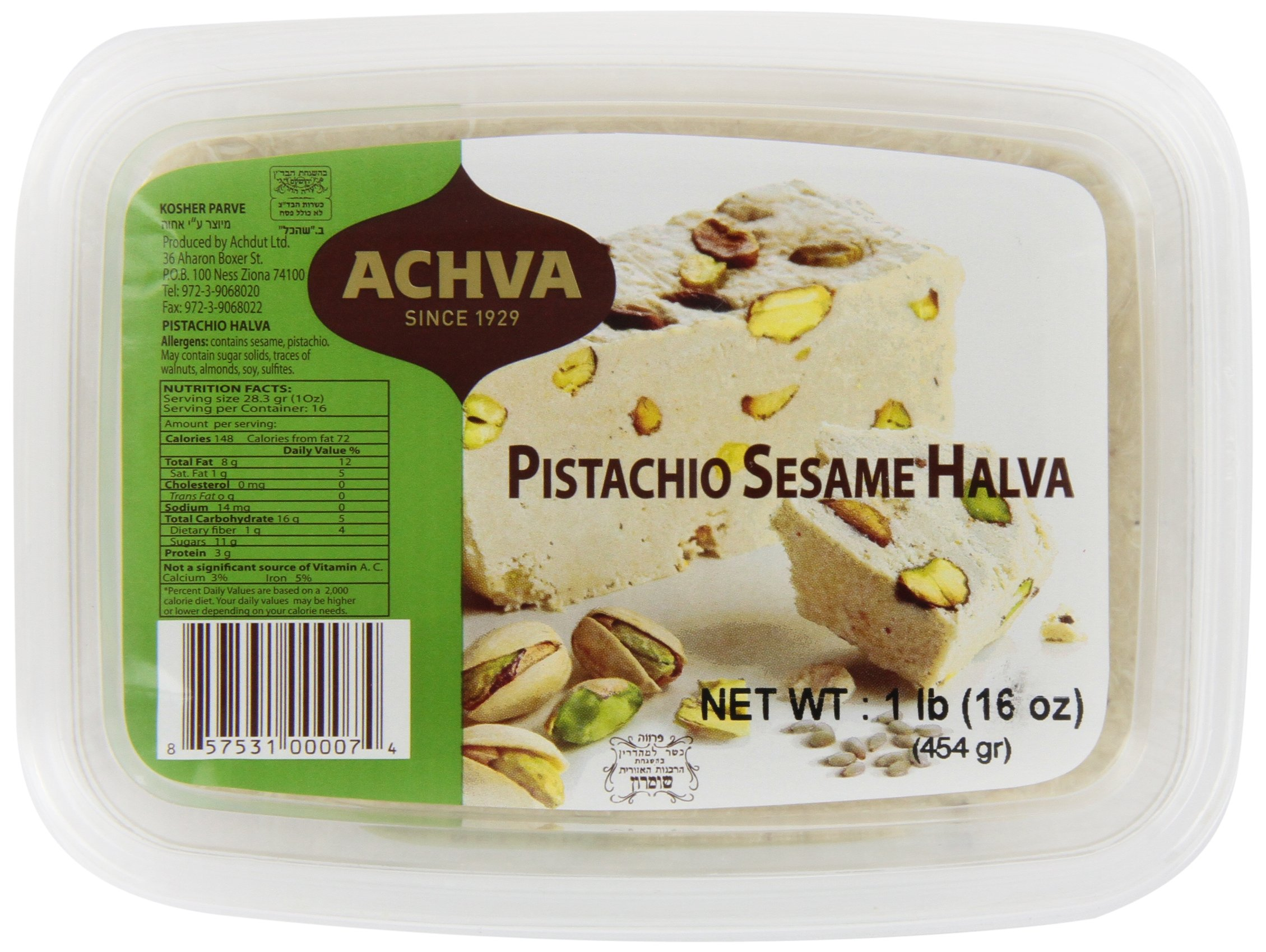 Achva Halva, Pistachio, 16-Ounce Trays (Pack of 12) by Achva