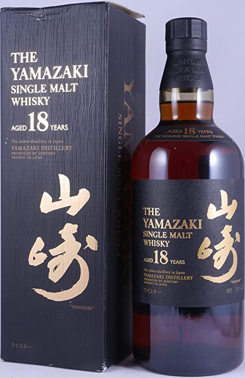 Yamazaki 18 Years Individual Numbered Bottling Japan Import Single Malt Whisky 43,0% Vol. - absolut seltene alte Abfüllung fü