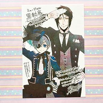 Amazoncojp ミュージカル黒執事千の魂と堕ちた死神アニメイト黒執事
